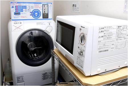 コインランドリー・電子レンジ・自動販売機