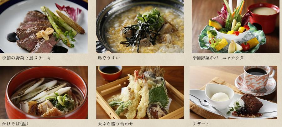 各種単品料理もご用意しております。